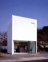 Minimalist House in Nagoya Japan