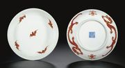 Pair of Dragon Dishes
