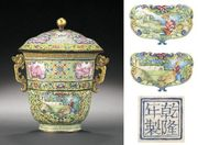 Beijing enamel cup and cover