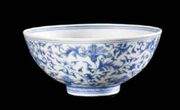 Blue and white porcelain bowl, China, 18th C.