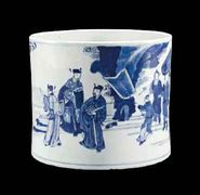 A Blue and White Brushpot, China, 18th C.