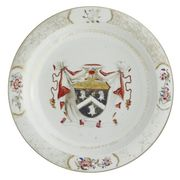 A Chinese Export Armorial Basin, 18th c.
