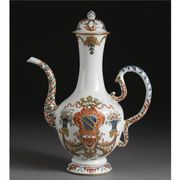 A RARE CHINESE EXPORT ARMORIAL EWER AND COVER