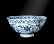 A SUPERB AND RARE BLUE AND WHITE BOWL
