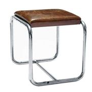 stool from the Philadephia Saving Fund Society